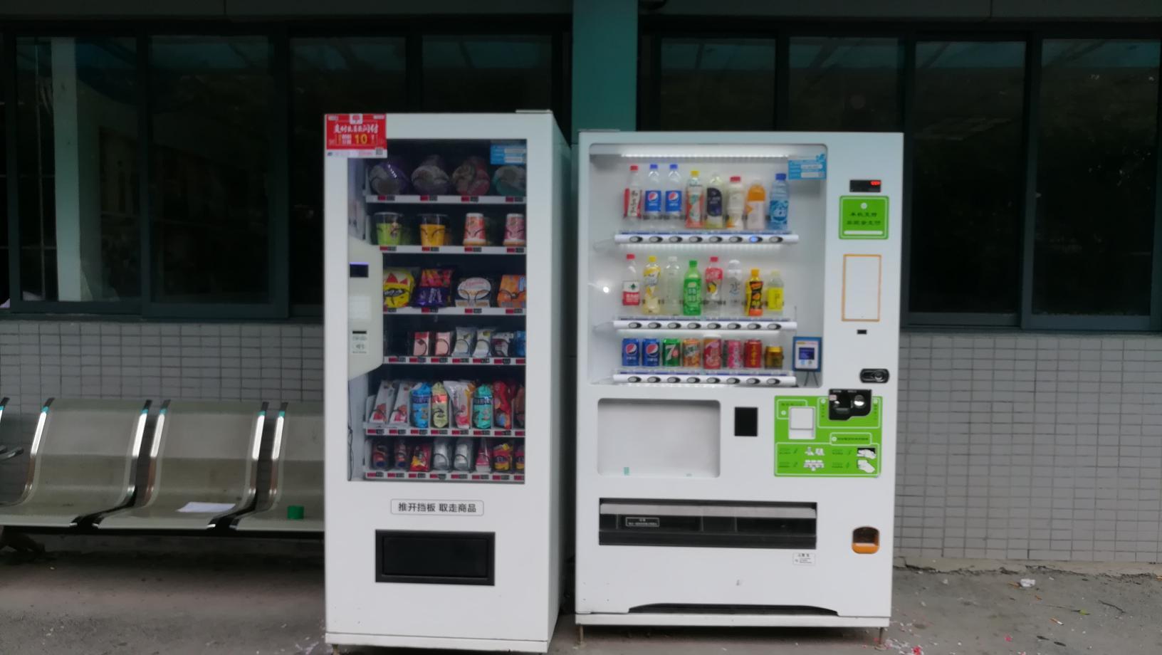 新零售,自动售货机,智能售货机,自助贩卖机,自动售卖机
