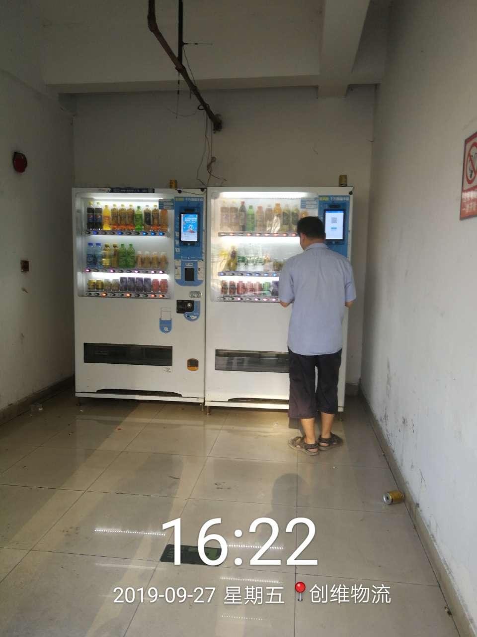 无人售货机,自动售卖机,自助贩卖机,自动售货机,智能售货机