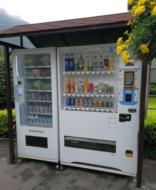 自动售货机,自动售卖机,自助售货机,富宏智能售货机