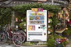 自动售货机,自助贩卖机,广州富宏自动售货机