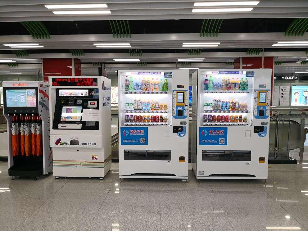 自动售货机,自助贩卖机,广州富宏自动售卖机