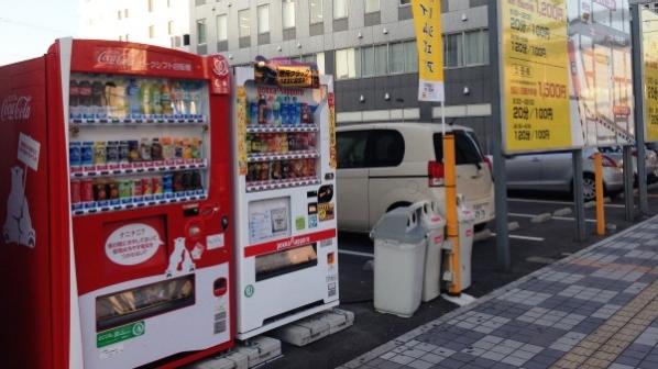 自动售货机,自助贩卖机,自动售卖机,富宏智能售货机