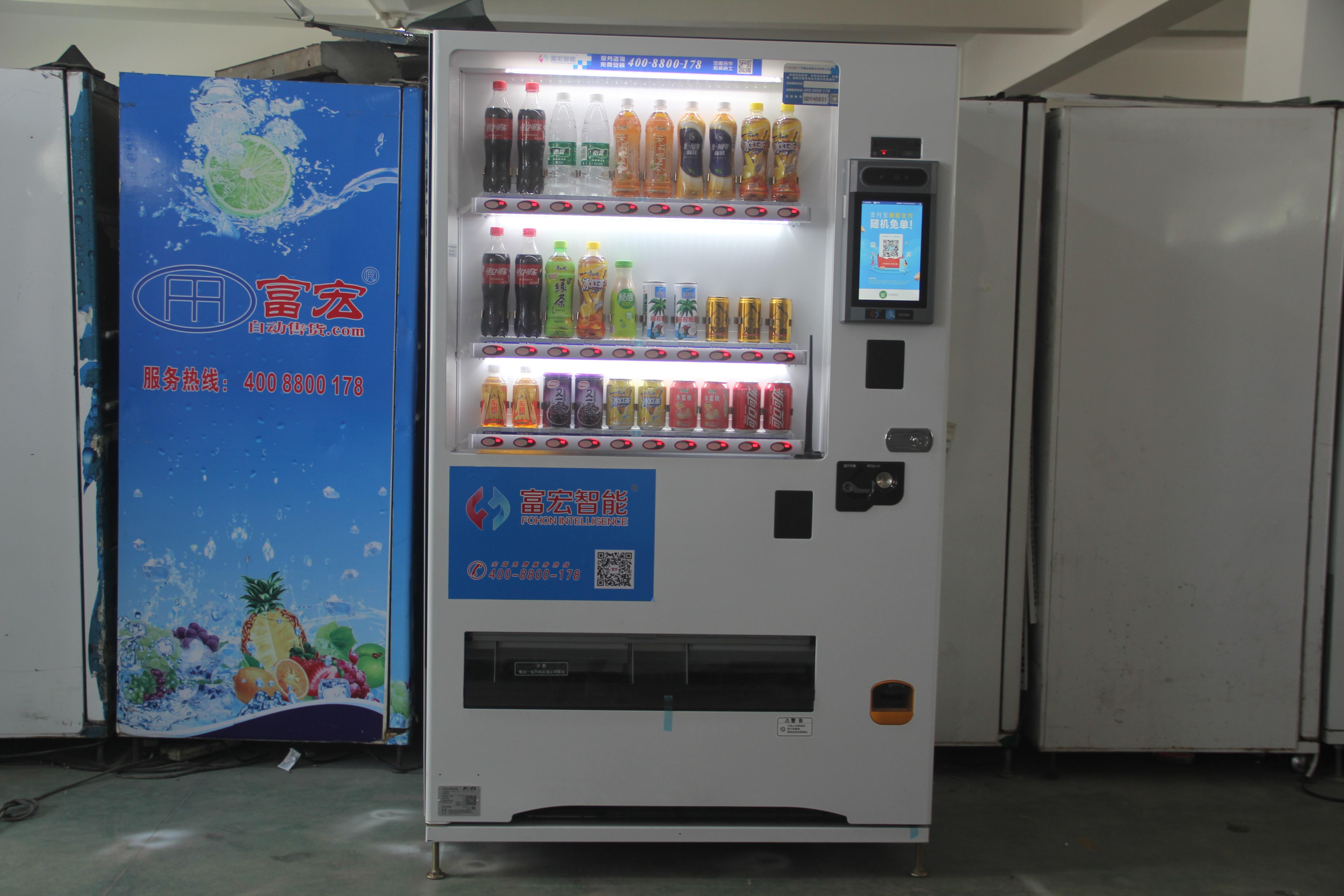 自动售货机,无人售货机,自动售卖机,自动贩卖机,售货机,售卖机,自动售货机多少钱一台,自动售货机价格,广州自动售货机